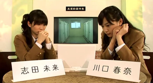 Mirai and Haruna watching the first video.