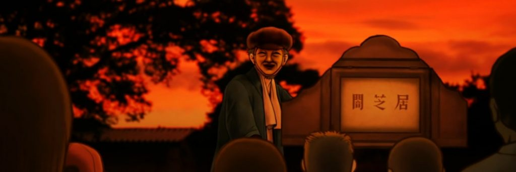 Yamishibai Season 4 – Anime First Impression Review